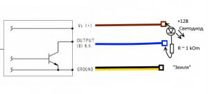 Bajaj Boxer схема индикации сигнала датчика дроссельной заслонки.