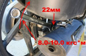 Момент затяжки правой гайки оси колеса - 8-10 кгс*м