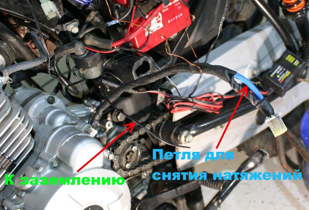 Модифицированная проводка генератора