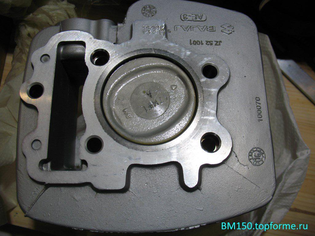 36PF0002  Цилиндро-поршневая группа для Bajaj Boxer BM150