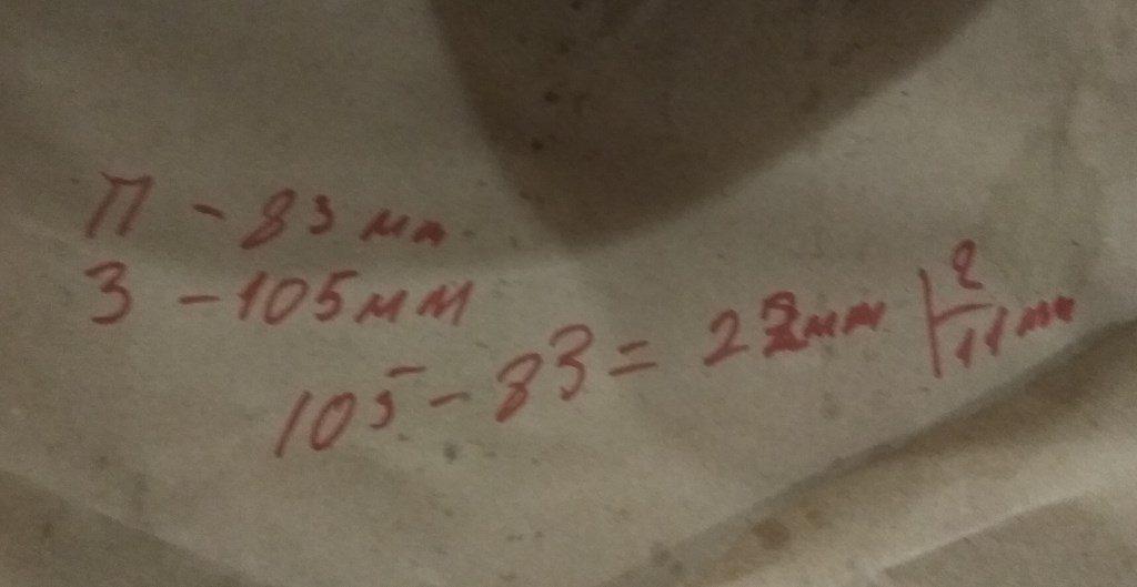 Замер габаритных ширин штатных шин.